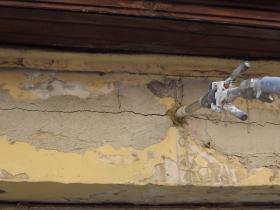 инъектирование трещины в стене